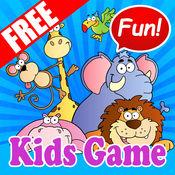 新概念学习游戏对幼儿的孩子学习英语