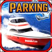 船停车场模拟器 1