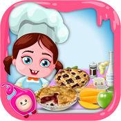 饼厨师烹饪游戏 - 孩子厨师大厨