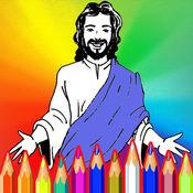 圣经彩图基督教耶稣学习游戏学前教育 1
