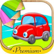 汽车涂装与魔法标记着色 - PREMIUM 2