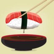 寿司制作攻略3D...