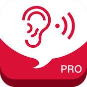 听力分贝测试仪专业版-关爱你的耳朵!