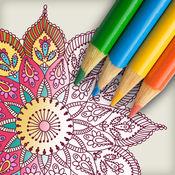 抗应激 着色簿 为成人 - 着色页 & 艺术治疗 1