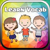 颜色 - 幼儿园和幼稚园学习儿童游戏对于幼儿。 1