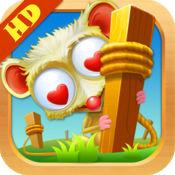 拽绳子:迷宫 HD 1.1.3
