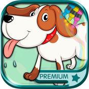趣味小狗绘图填色儿童幼教益智小游戏 - 高级版 1