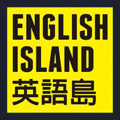 ENGLISH ISLAND英語島 6.16