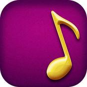 宝莱坞 铃声 – 最好的 免费 声音特效,  噪音 和 旋律 对于 iPhone