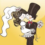 婚礼策划师 2.8