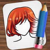 绘图发型和发型