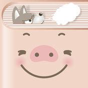 3匹のこぶた〜しかけ絵本シリーズ〜 1.01
