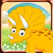 恐龙儿童图画书3