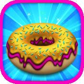Dinky Donut - 糖甜甜圈食品烹饪中心