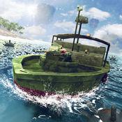船 模拟器 2016年   有趣 快艇 赛跑 游戏 的 免费 1.0.0
