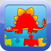 恐龙儿童游戏免费 - 可爱恐龙火车拼图学前幼儿 1