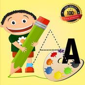 着色书:ABC 西班牙语网页游戏为孩子们成人