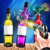 瓶子 射击 3D 游戏 免费