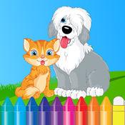 狗和猫的图画书 - 动物绘画为孩子们免费游戏