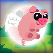 大翅膀 - Flying Pigs 1