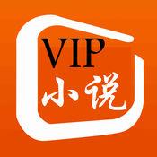 VIP小说免费全集-玄幻、魔法、都市、言情全收罗 1.0.0
