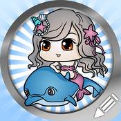 画画美人鱼 1