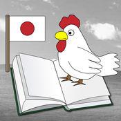 TS读书LE - 日本书冲浪轻小说限量版 (TSRBooksLE) 1.2.2