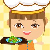 烹饪的女孩,女孩子学烧菜免费小游戏 2