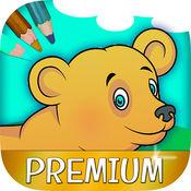 彩色野生动物 - 着色书为孩子38年保费 2