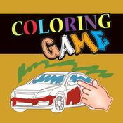 疯汽车颜色书为孩子和幼儿 1