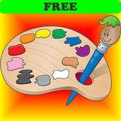 着色书为幼儿免费 着色的网页