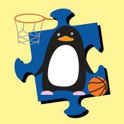 可爱的企鹅的拼图为孩子们