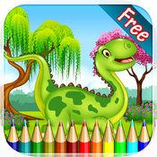 恐龙图画书HD2 - 所有在1迪诺绘画七彩虹为孩子们免费游戏
