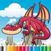 龍藝術著色書 - 孩子的活動