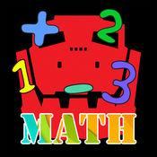 Dinotrux数学游戏孩子们免费 1