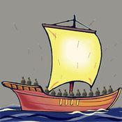 草船借箭 三国
