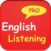 英语会话听力 1