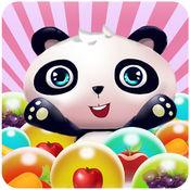 泡泡冲突熊猫皇家射手