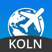 科隆旅游指南与离线地图