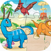 恐龙拼图为孩子 - 恐龙拼图游戏免费为幼儿及幼教学习游戏