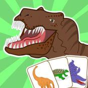 Dino Matching – 记忆游戏和测验