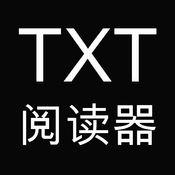 TXT阅读器 · 全...