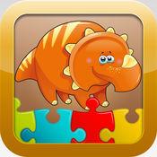 恐龙游戏的孩子 - 可爱恐龙火车拼图学前幼儿