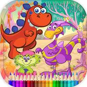恐龙着色页的孩子们的游戏