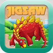 恐龙拼图 - 学习游戏免费为孩子幼儿及幼教