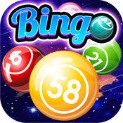 Bingo Shuttle - 银河大奖和多个涂抹随着拉斯维加斯赔率