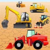 益智车辆和挖掘机幼儿和儿童:与建筑机械玩!