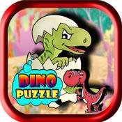 恐龙阴影形状拼图为孩子 1.0.1