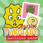 恐龙世界战牌 - ...