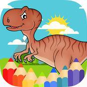 恐龙侏罗纪着色世界: 恐龙公园为儿童 1